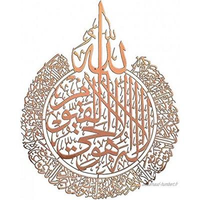 Liseng Autocollant mural artistique islamique calligraphie murale décoration murale brillant poli autocollant pour maison couleur cuivre